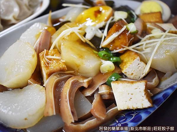 旺旺餃子館12-小菜.JPG