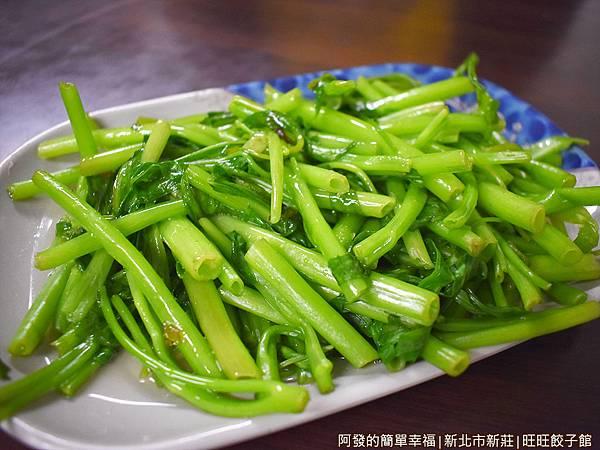 旺旺餃子館13-燙青菜.JPG