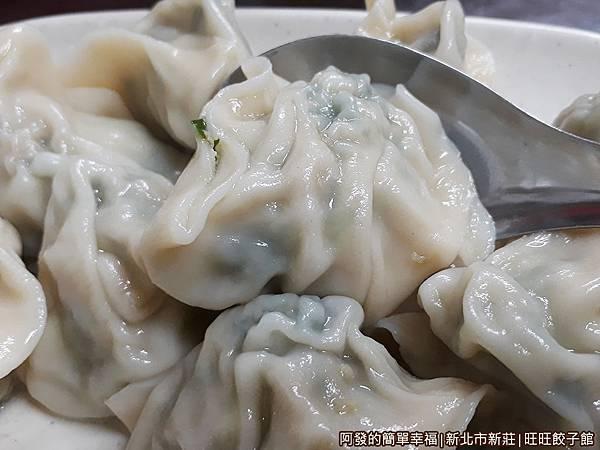 旺旺餃子館18-水餃.jpg
