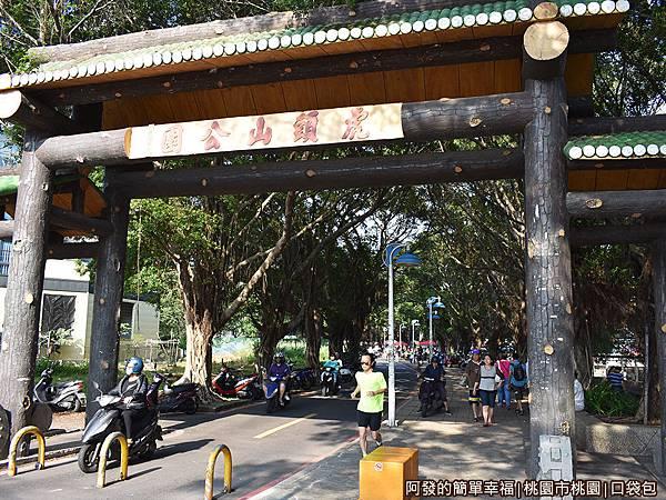 口袋包01-成功路3段上南崁溪旁入口處.JPG