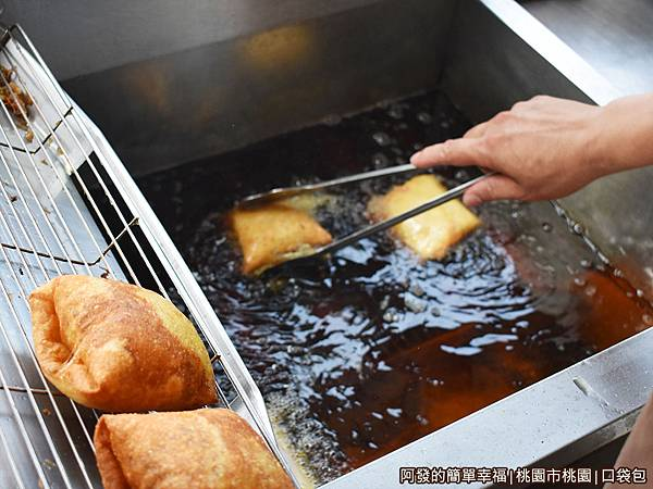 虎頭山公園周邊景點美食12-口袋包-放入油鍋油炸.JPG
