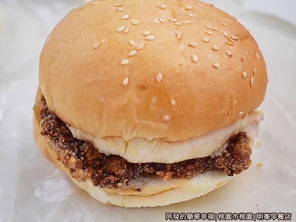 明峯早餐店17-鮪魚加肉漢堡.JPG