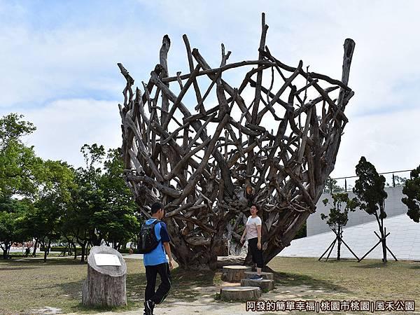風禾公園07-天皿.JPG