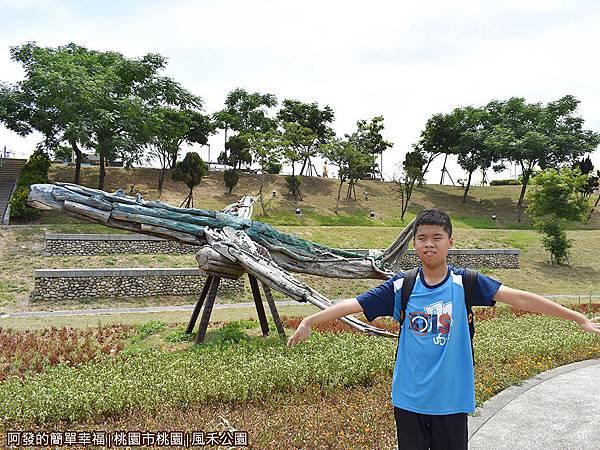 風禾公園17-漂流木飛機-留影.JPG