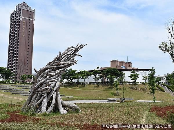 風禾公園19-象牙塔.JPG