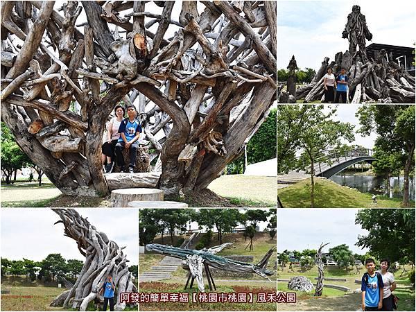 風禾公園-all.jpg