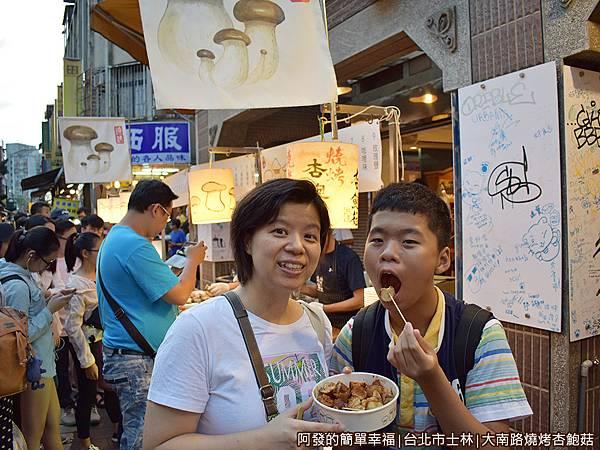 大南路燒烤杏鮑菇14-美味小吃到手.JPG