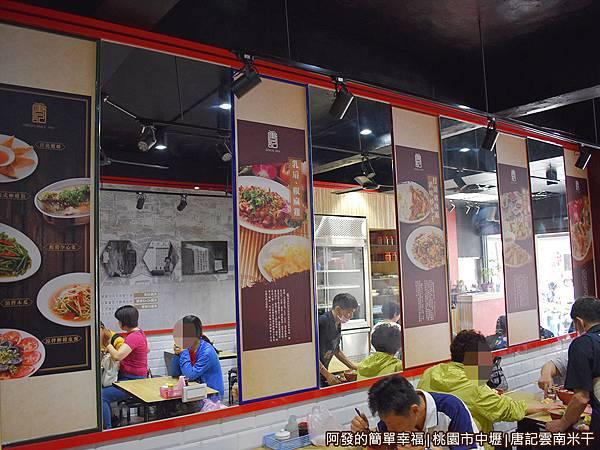 唐記米干04-牆上的餐點圖與介紹.JPG
