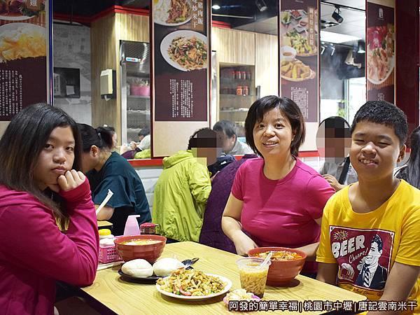 唐記米干06-美食上桌.JPG