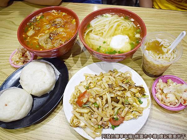 唐記米干07-我們的早午餐.JPG