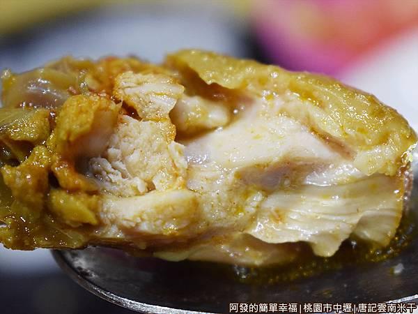 唐記米干16-咖哩雞油麵-雞肉剖面.JPG