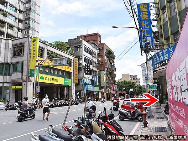 小潘蛋糕坊02-國泰世華銀行對面.JPG