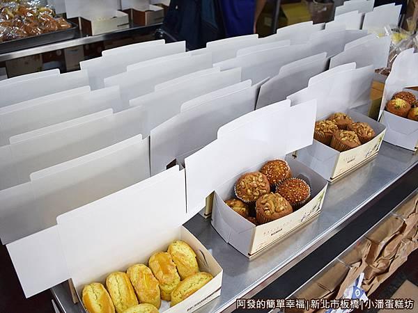 小潘蛋糕坊05-五花八門的餐盒類.JPG