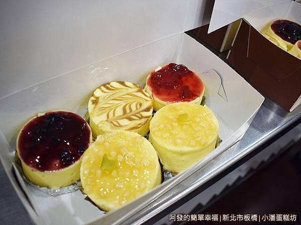 小潘蛋糕坊06-小蛋糕餐盒.JPG
