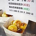 小潘蛋糕坊07-蛋黃酥.JPG