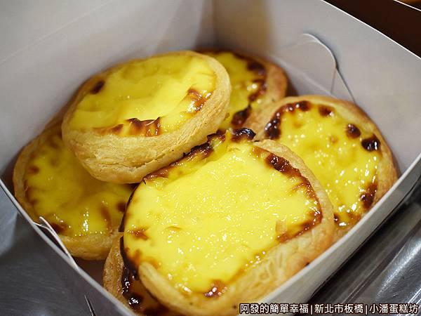 小潘蛋糕坊08-蛋塔小餐盒.JPG