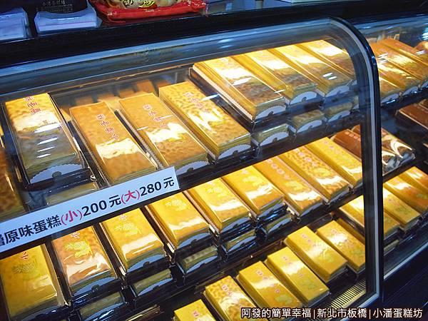 小潘蛋糕坊09-千層乳酪蛋糕.JPG