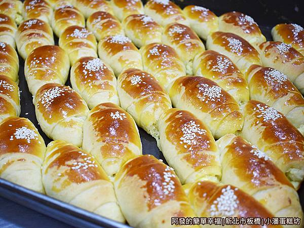 小潘蛋糕坊12-小牛角奶酥麵包色澤香氣迷人.JPG