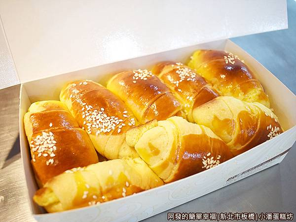 小潘蛋糕坊16-小牛角奶酥麵包(盒).JPG