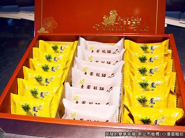 小潘蛋糕坊17-綜合鳳梨酥禮盒大.JPG