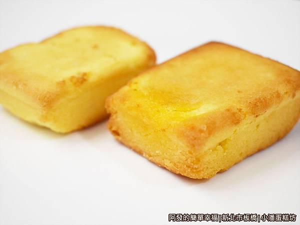小潘蛋糕坊22-鳳梨酥與鳳凰酥裸裝.JPG