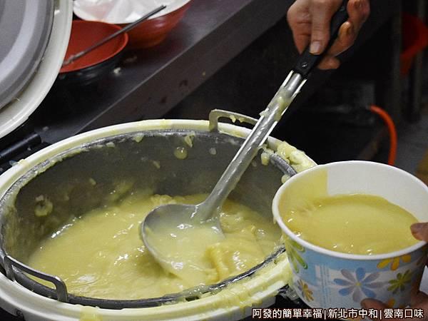 雲南口味05-稀豆粉.JPG