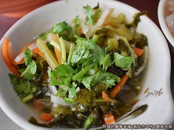 雲南口味07-酸鹹菜.JPG