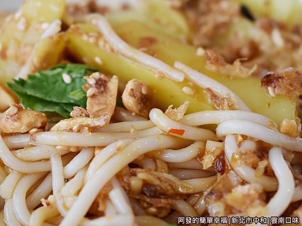 雲南口味10-豌豆粉加米線特寫.JPG