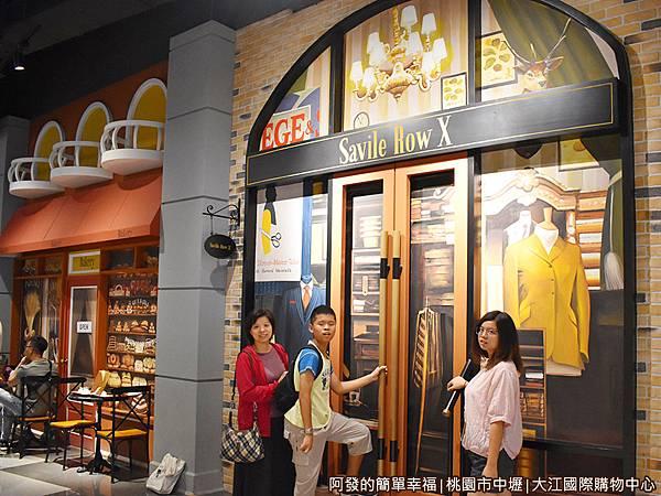 大江國際購物中心07-歐式商店街風情畫.jpg