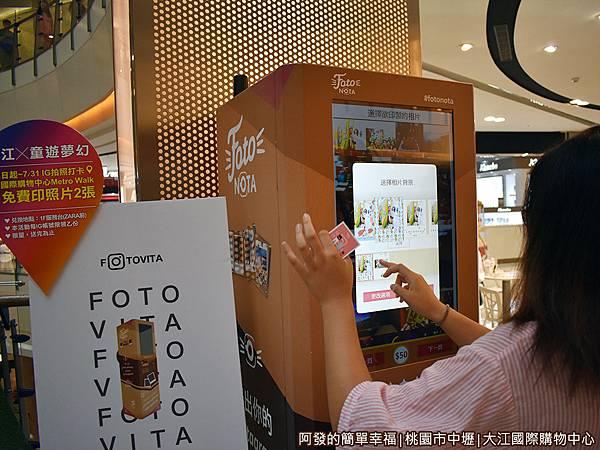 大江國際購物中心20-IG上打卡免費印照片2張.JPG
