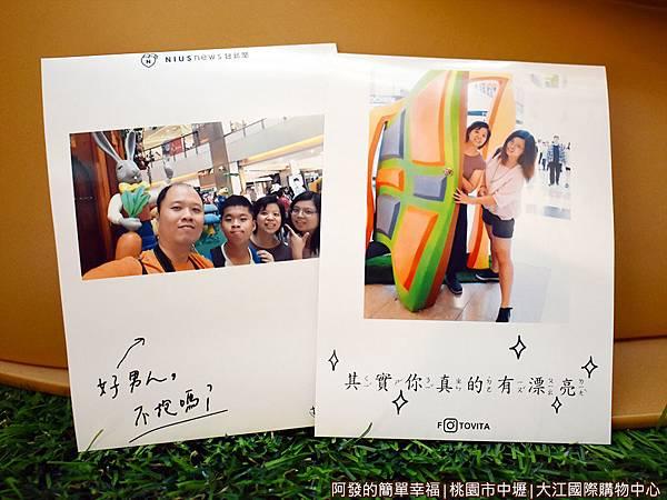 大江國際購物中心21-現場列印的照片.JPG