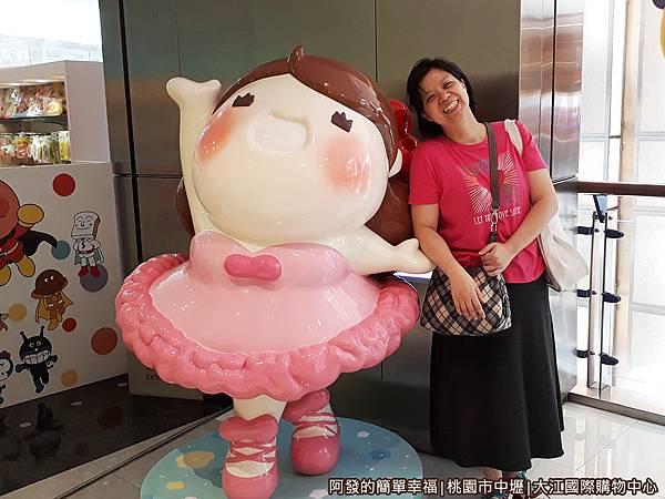 大江國際購物中心22-2樓-可愛的胖妞.jpg