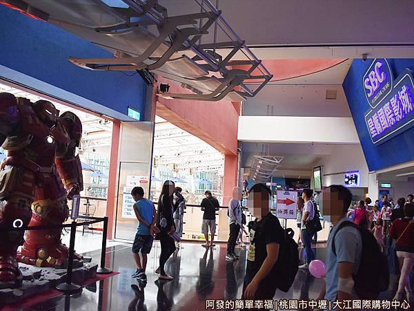 大江國際購物中心29-5樓星橋國際影城.jpg