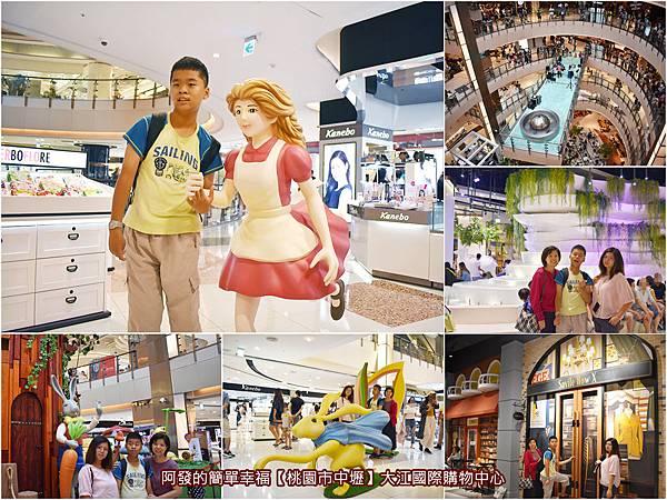 大江國際購物中心-all