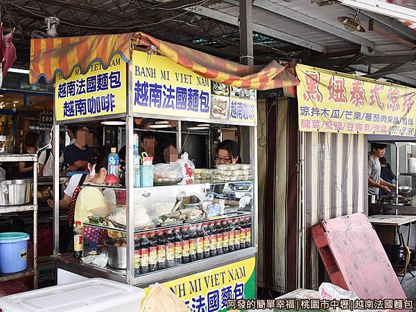越南法國麵包01-攤外觀.JPG