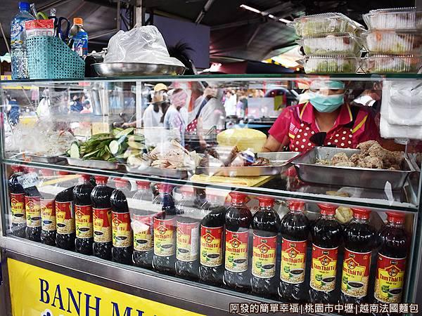 越南法國麵包02-醬料.JPG