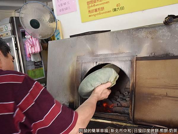 日發04-餅皮貼到火爐內.JPG