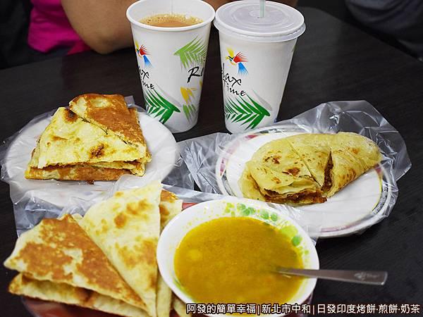 日發13-美味早餐.JPG