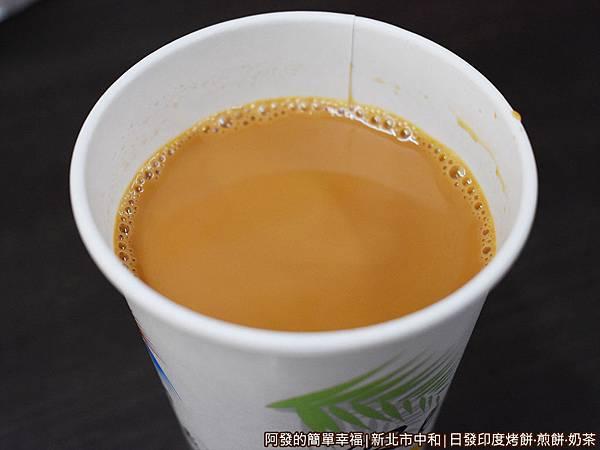 日發16-印度奶茶.JPG