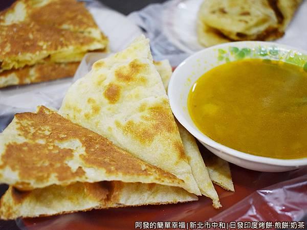 日發20-咖哩馬鈴薯烤餅.JPG