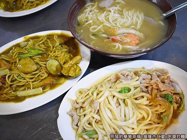 阿華炒麵09-我們的餐點.JPG
