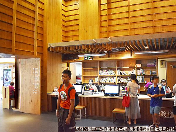 龍岡圖書館08-讀者大廳-服務台.JPG