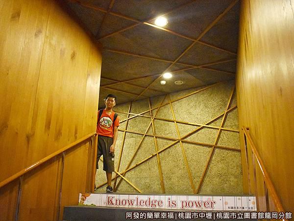 龍岡圖書館17-拾階而上-營造出在大樹裡的氣息.JPG