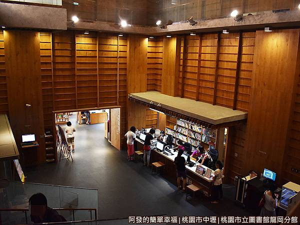 龍岡圖書館19-鳥瞰一樓讀者大廳.JPG