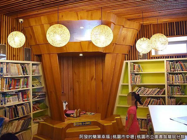 龍岡圖書館26-小樹屋.JPG