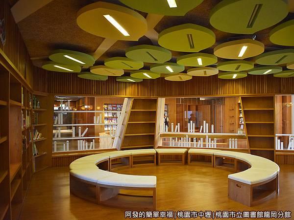龍岡圖書館27-兒童故事屋.JPG