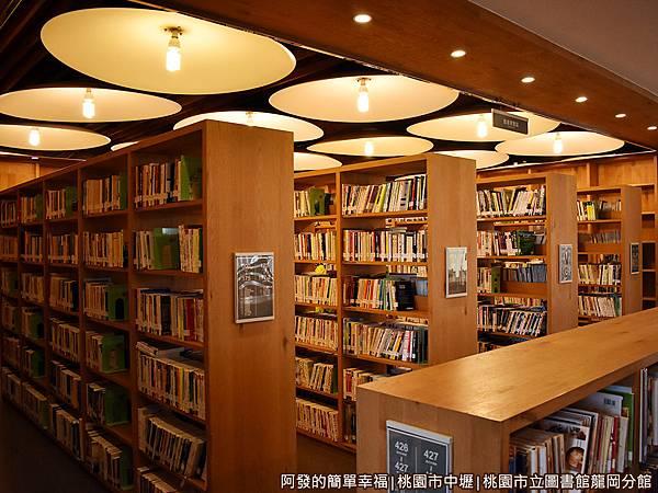 龍岡圖書館33-燈光美氣氛佳.JPG