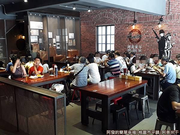 阿美米干06-第二用餐區.jpg