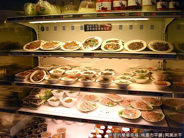 阿美米干10-小菜區.JPG