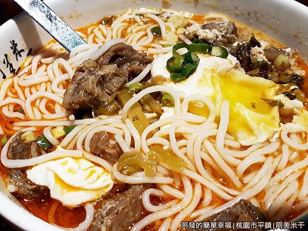 阿美米干23-牛肉蛋米線-拌上一拌.jpg